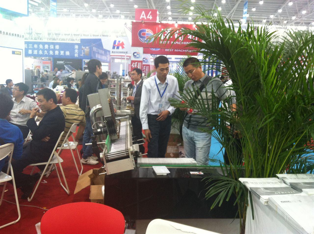 44界武汉全国药类机械博览会