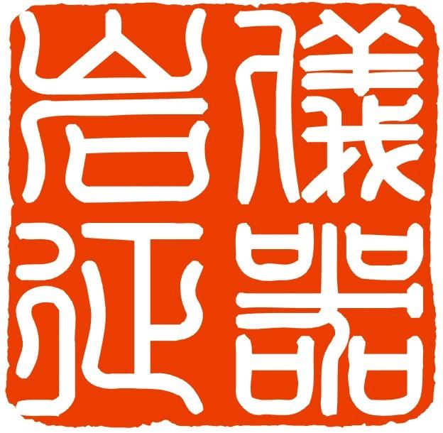 上海岩征贸易有限公司