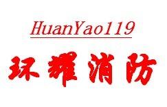 上海环耀阀门有限公司