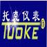 上海托克智能仪表有限公司
