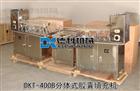 DKT-400B藥用空心膠囊套合機、膠囊殼充填機