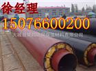 室内聚氨酯蒸汽管道·室外聚氨酯暖气管道·预制聚氨酯保温钢管厂家