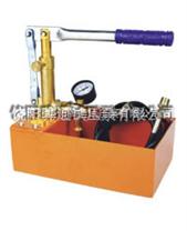 微型手动试压泵