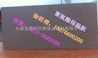 聚氨酯保温复合板厚度-防火硬质保温板-发泡保温材料特点