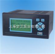 &XSR10F系列流量积算记录仪%流量变送器仪表#