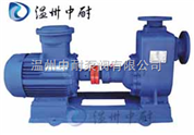 CYZ自吸式油泵