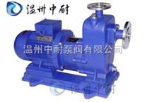 ZCQ系列不銹鋼磁力自吸泵