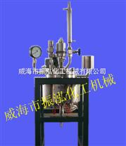 山東實驗室磁力高壓反應釜