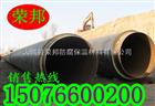 聚氨酯整体式防腐直埋发泡耐老化管道抽真空技术