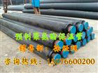 保温管道直埋,耐老化复合直埋管,发泡地埋保暖钢管供应商