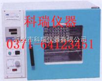 干燥箱-实验室仪器