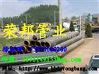 聚氨酯蒸汽架空直埋保温钢管【产品执行标准规格型号】