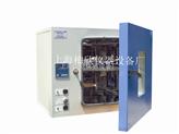 DHG-9075A台式上海产不锈钢内胆电热恒温鼓风干燥箱老化箱 恒温烘箱 数显干燥箱