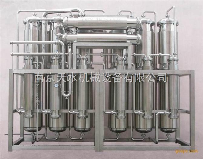 双管板多效蒸馏水机