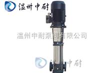 CDLF型立式多級離心泵┃不銹鋼沖壓式離心泵