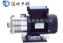 CHLF型不銹鋼輕型多級離心泵┃臥式分段式多級離心泵