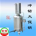 藍水晶-電加熱蒸餾水器/制藥用水設備
