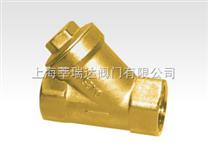 黃銅Y型過濾器