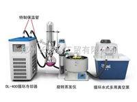 DL-400实验室小型冷水机DL循环冷却器