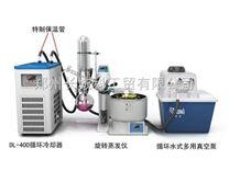 实验室小型冷水机DL循环冷却器