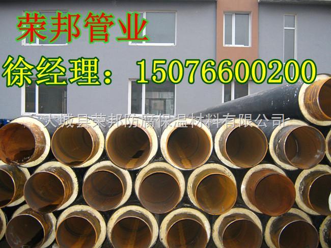 蒸汽管路保温要求及保温层厚度要求