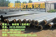 兴化市聚氨酯直埋保温管材料价格聚氨酯硬质泡沫预制管件弯头