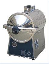 臺式消毒鍋,數顯自動臺式快速蒸汽滅菌器 全國低價直銷