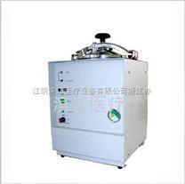 江阴滨江专业生产高压蒸汽灭菌锅,台式快速蒸汽灭菌器