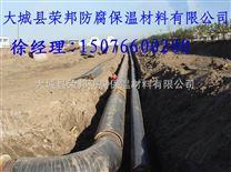 聚氨酯保温管补焊口价格·管道保温管件价格·规格·型号·厂家