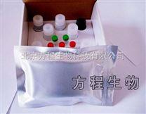 小鼠5核苷酸酶(5-NT)ELISA试剂盒代检测