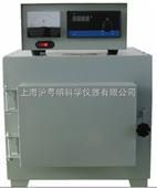 沪粤明SX2-12-10A智能数显箱式电阻炉.马弗炉.退火炉.380V实验室电炉
