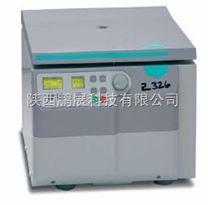Z 326 小容量泛用高速型离心机