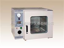 ZKF030電熱真空干燥箱.上海實驗廠數顯干燥箱.超溫保護