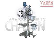 CH-1A小剂量粉末半自动充填机