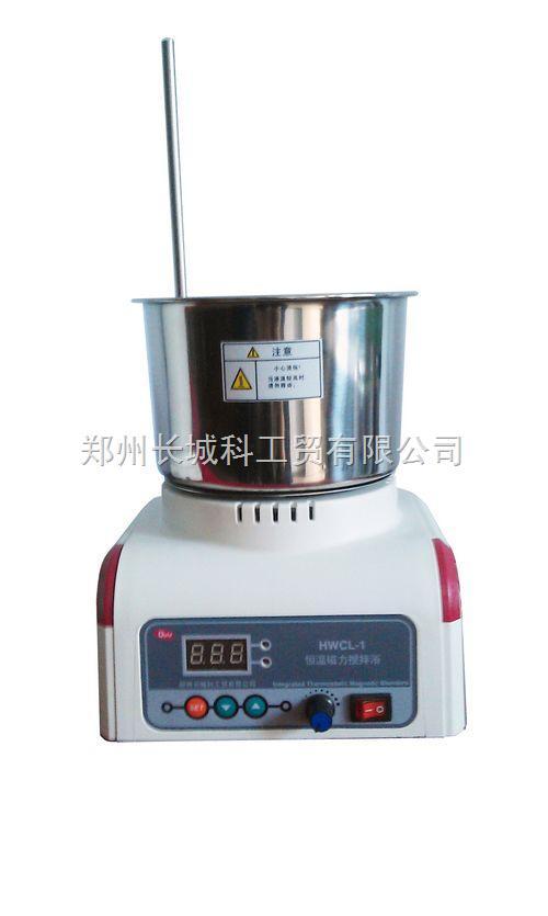 郑州长城仪器集热式电磁搅拌器