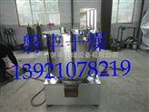 (常州磐丰专业生产ZGH高速混合机-现货350型高速混合机)