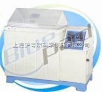 LYW-015鹽霧腐蝕試驗箱.上海一恒鹽霧試驗箱