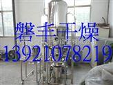 品质首先:核酸颗粒干燥机,核酸沸腾流化床干燥机