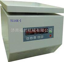 小型实验室台式离心机