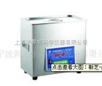 新芝-超声波清洗机SB-3200DTS.数显双频超声波清洗机