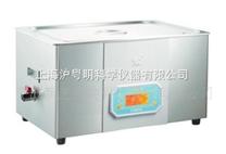 新芝-医用超声波清洗机SB25-12YDTD.不锈钢超声波清洗机