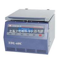 上海安亭TDL-60C低速台式离心机.飞鸽牌台式离心机