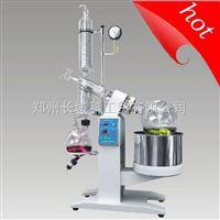 R-101010L旋转蒸发仪 郑州长城仪器蒸发器