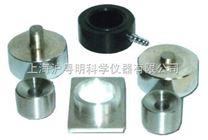 HF-12 天津新天光壓片模具 紅外壓片模具