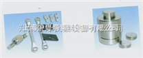 天津新天光HF-3HF-3简易压片机