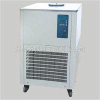 DHJF-1005带搅拌低温反应浴DHJF-1005郑州长城仪器