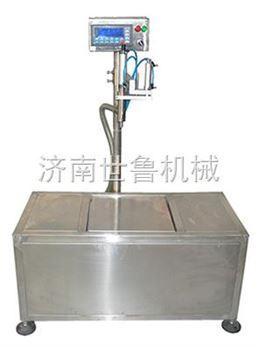 电子称重式灌装机(改进版)