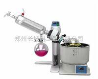 R-1001-LN斜式冷凝器旋转蒸发仪 rotary evaporator