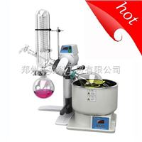 R-1001-VN rotary evaporator durable price discount