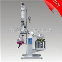 R-102020L旋转蒸发器rotary evaporator